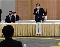 観光事業者ら「Go To再開明言を」 静岡訪問の国交相に訴え