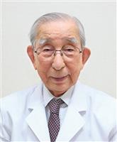 地域医療に献身「赤ひげ大賞」に5氏 石川の98歳・伊藤医師ら