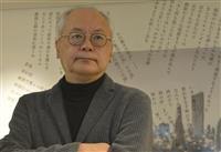 コロナ禍の生きた証しに 詩人・野村喜和夫さんが新作『花冠日乗』