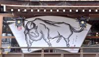 丑の大絵馬、勇ましく 奈良・桜井市の大神神社