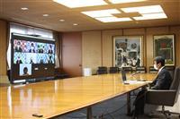 九州知事会「1都3県との往来自粛を」相次ぐ 緊急事態宣言で協議