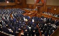 【2021衆院選】都県の情勢・東日本 東京・15区、IR汚職…後継が焦点