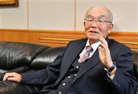 【九州・山口 新年インタビュー】(2)「デジタル化と脱炭素は国益を見据えた議論を」貫正…