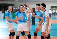 【春高バレー速報】(7)共栄学園が2回戦突破 男子の松本国際ストレート勝ち