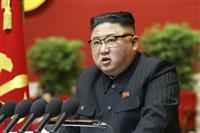 金正恩氏が経済失敗認め、対外方針表明へ 北で5年ぶり党大会開幕