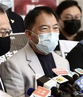 香港当局、民主派を50人以上逮捕 予備選に関与の米国人弁護士も