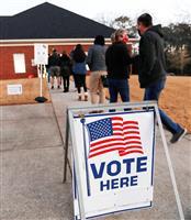 米ジョージア州、上院多数派かけ大接戦 2議席の決選投票