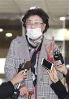 元慰安婦の訴訟「主権免除」適用が焦点 ソウルで8、13日に判決