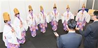 【動画】今宮戎福娘が本社来訪、コロナ禍の「十日戎」分散参拝を