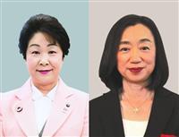 山形知事選告示、現職と新人の2氏届け出 女子校同窓生が対決