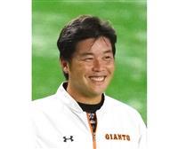 巨人・藤岡が引退、球団職員に 2012年のロッテドラ1