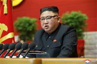 金正恩氏が国防力強化を表明 朝鮮労働党大会2日目