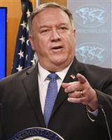 米国連大使が近く訪台へ