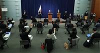 韓国メディア「菅首相が政治的岐路に」 同じ第3波の渦中で関心高く