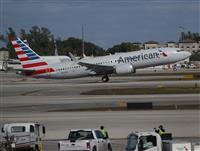 ボーイング欠陥隠蔽で罰金 米司法省、737墜落事故