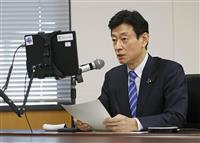 経済団体に出勤7割減要請 緊急事態宣言発令で西村氏