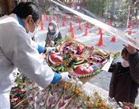 早く終息しますように…和歌山・東の宮恵美須神社「十日戎」