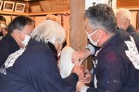 餅の割れ方で五穀豊穣占う 千葉・流山で民俗行事「ヂンガラ餅」