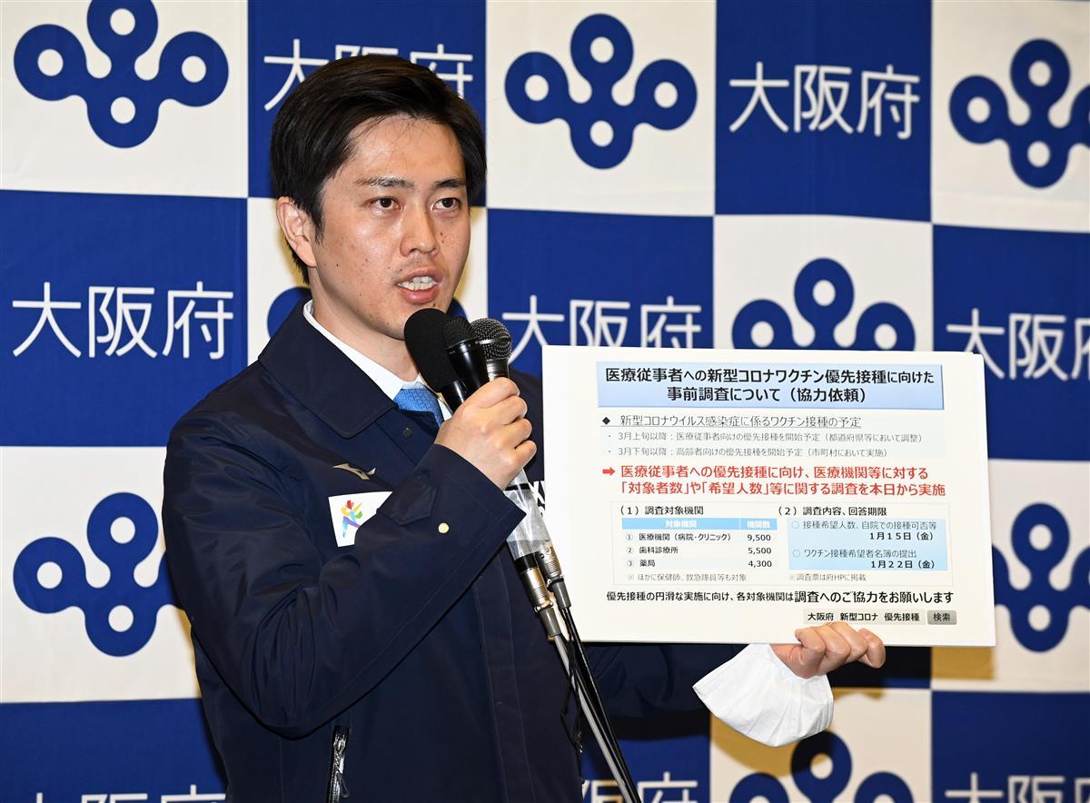 事態 宣言 大阪 緊急