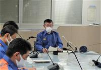 秋田県が緊急事態宣言地域との往来自粛要請