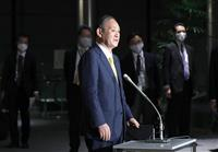 緊急事態 3連休の自粛要請 首相「難局乗り越えたい」