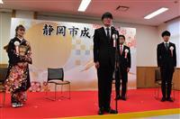 6日前にオンラインに変更、そのとき新成人の実行委員17人は…コロナ時代の静岡市成人式
