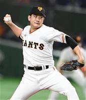 巨人残留の菅野「日本一奪還を目指す」 大リーグ挑戦は今後検討