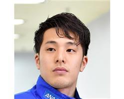 瀬戸が処分明け2月に復帰戦 競泳ジャパンOPにエントリー