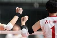 【春高バレー】古川学園きょう準決勝、2年連続の決勝進出に向けた大一番 カギ握るエースの…
