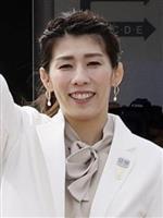 吉田さんがコロナ陽性 レスリングで五輪3連覇