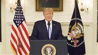 トランプ米大統領「新政権が20日に発足する」 事実上の敗北宣言