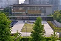 加藤官房長官「控訴する考えはない」 韓国の慰安婦判決