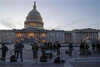 米議会占拠、死者5人に 警察官も犠牲と報道