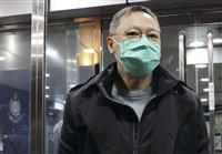 香港国安法違反の52人保釈 「政治的迫害」と民主派