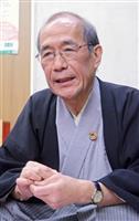 【今年こそ! 京都 年始インタビュー】(2)コロナ禍から再スタート 文化基軸の都市目指…