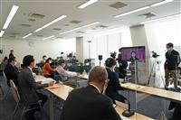 土光杯に鈴木駿介さん 岡山賞は東京農工大・長瀬さん 初のオンライン形式