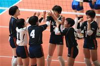 【春高バレー速報】(2) 女子は就実が決勝へ 古川学園を撃破