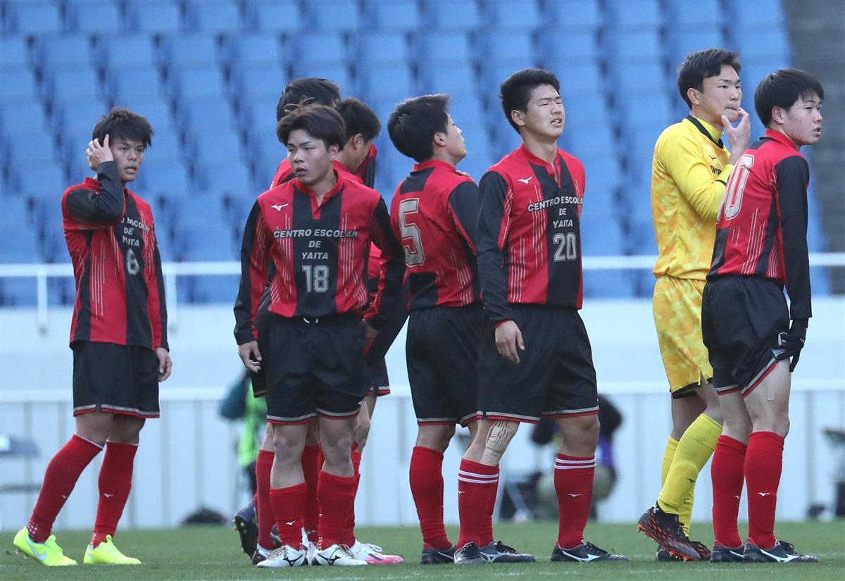 中止 選手権 高校 サッカー