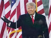【バイデン次期政権】トランプ氏、バイデン次期大統領の就任式に「出席しない」と表明