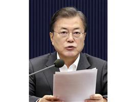 韓国内、評価の一方で対日悪化に懸念も 慰安婦訴訟判決