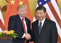 中国、米への対抗措置を強化 「域外適用」阻止へ新規則