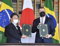 インド太平洋構想で連携 外相、ブラジル大統領と