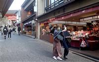 「がっくりきた」 関西の観光地 3連休初日も人出まばら