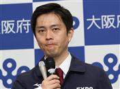 関西3府県、緊急事態要請 西村担当相「慎重に判断」