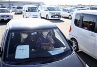 「ドライブイン」で成人式 晴れ着姿乗せた車次々 焼津市