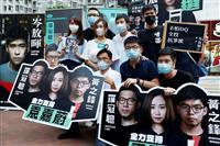 【主張】香港の一斉逮捕 暴挙に国会は非難決議を