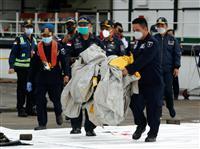 インドネシア機、墜落断定 1分で3千メートル超急降下