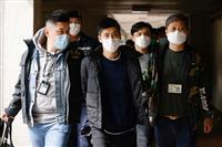 香港民主派逮捕「深刻な懸念」 米英など4カ国が共同声明
