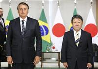 茂木外相、コロナ禍であえての対面外交 中国にらみ中南米、アフリカ歴訪