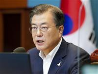 マスク罰金と通報 制限上げ躊躇の韓国、ひとまず危機脱出